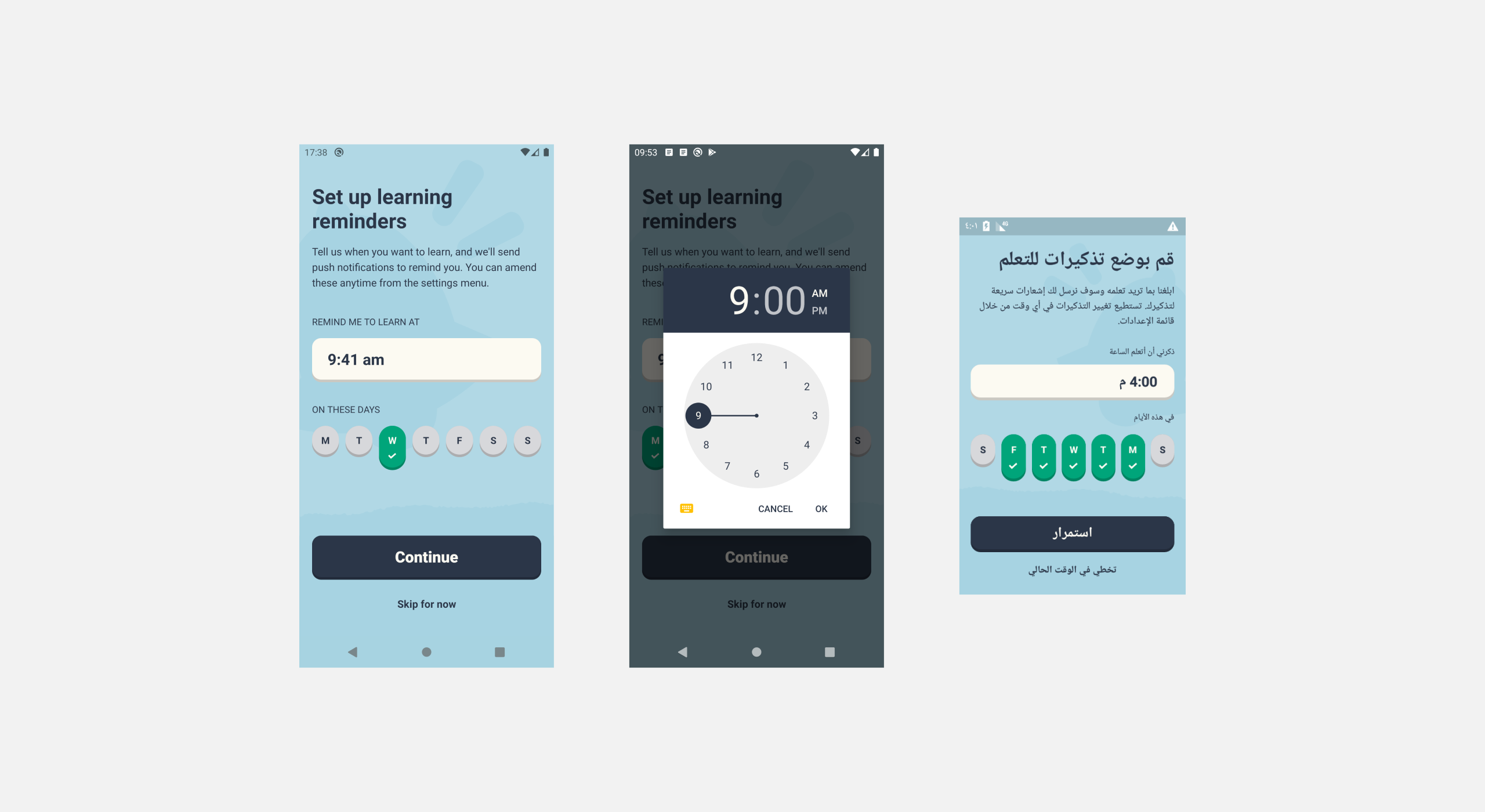 Android builds ready for testing, including RTL version for Arabic.