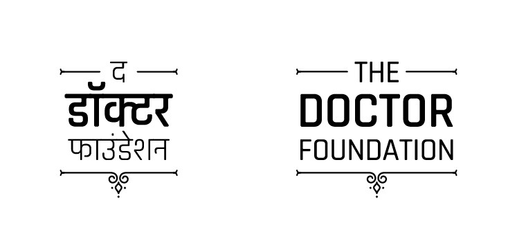 A bilingual identity design for an NGO called The Doctor Foundation, in collaboration with TWO Design, Pune