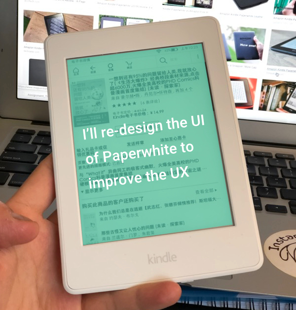 The UX design evaluation of Kindle Paperwhite – Bear's Blog