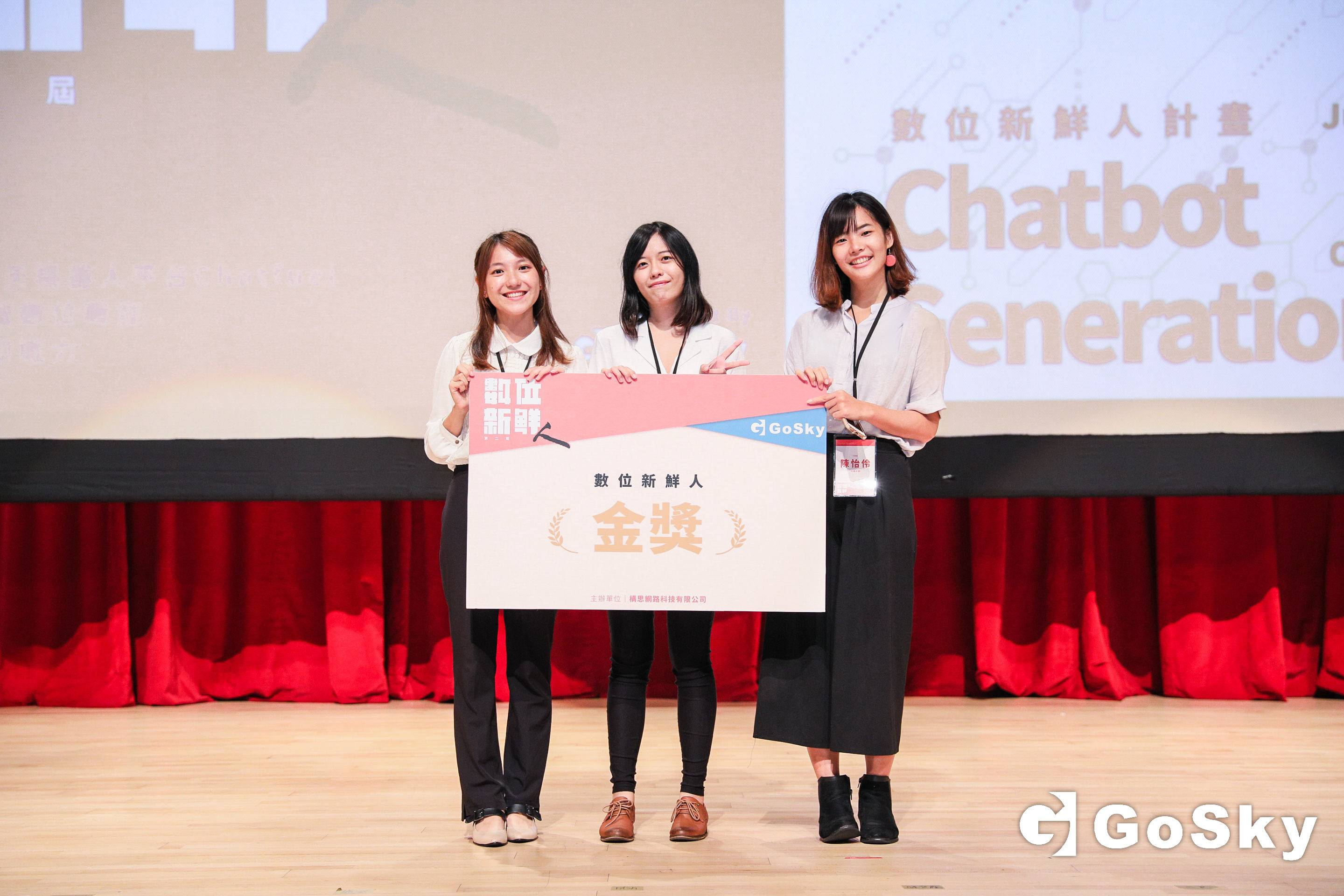 Agency Holds National Competition to Teach University Students to Build Bots
